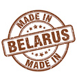 made in Belarus vector image vector image