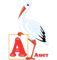 Russian alphabet letter A vector image vector image