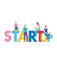 startup - flat design style colorful vector image vector image