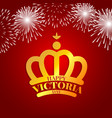 golden crown with fireworks for victoria day vector image vector image