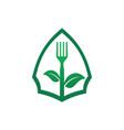 organic food vegetarians logo icon vector image