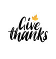 give thanks hand lettering maple leaf vector image vector image