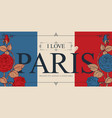 retro postcard or banner with words i love paris vector image vector image