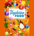 vegetarian fruits tropical fruit vitamins vector image vector image