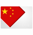 chinese flag design background vector image