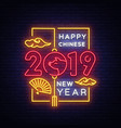 happy chinese new year 2019 year of the pig vector image vector image