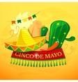 Cinco de Mayo background vector image