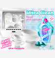 banner with liquid cleaner for dishwasher vector image vector image
