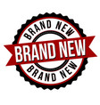 brand new label or sticker vector image