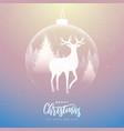 winter seasonal holiday christmas background vector image