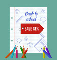 back to school sale card design vector image