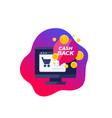 cashback offer refund online shopping vector image vector image