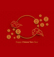 happy chinese new year red background vector image