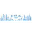 outline china and usa skyline with blue buildings vector image vector image