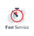 fast service concept last minute stopwatch vector image