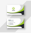 green wavy professional business card design vector image vector image