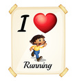 I love running vector image vector image