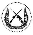 Sniper rifles-1 vector image