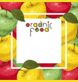 template card with colorful apples vector image vector image