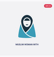 two color muslim woman with hijab icon from other vector image