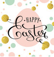 easter gold glitter for greeting card and luxury vector image vector image