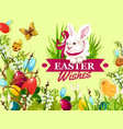 easter rabbit greeting card with floral background vector image vector image