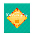 thanksgiving background with pumpkin and foliage vector image vector image