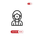 business woman icon avatar symbol female vector image