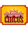 circus fun fair amusement park theme template vector image vector image