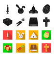 cross bible gift and carrotseaster set vector image
