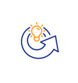 share idea line icon light bulb or lamp sign vector image