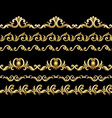 border with golden baroque elements vector image vector image