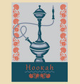emblem with a hookah for a cafe or restaurant vector image vector image