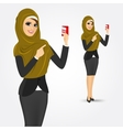modern arabic woman holding a credit card vector image
