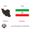 national character of the country iran map flag vector image vector image