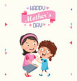 of mothers day vector image vector image
