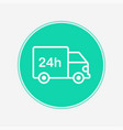 shipping icon sign symbol vector image vector image