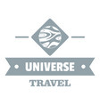 universe travel logo simple gray style vector image vector image