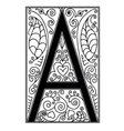 Letter with floral ornament vector image vector image