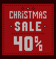 price lists discount template christmas offer vector image vector image