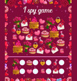 i spy kids game with valentines day items riddle vector image