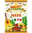 mexican cinco de mayo fiesta poster vector image vector image
