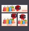 sale banner with shopping bags vector image vector image