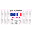 set grid wall calendar france french gaulish vector image vector image