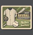 baseball sport player equipment store vector image vector image