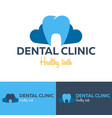 dental logo dental clinic dentist logo vector image vector image