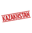 kazakhstan red square stamp
