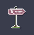 paper sticker on stylish background sign aquatic vector image