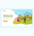 welcome to amusement park web page with text vector image vector image