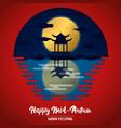 mid autumn festival card asian full moon landscape vector image vector image